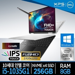 DELL XPS13 7390 2in1 D104X7390001KR 인텔 10세대