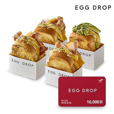 [에그드랍] 에그드랍 1만원권(잔액관리가능)