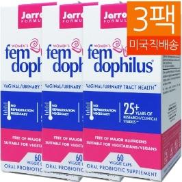 [해외배송]3병 자로우 여성 펨 도필러스 10억 유산균 60베지캡