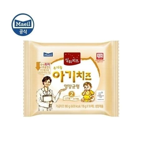 매일 상하치즈 2단계 유기농 아기치즈 80매