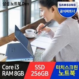 [디지털] 삼성노트북 Pen NT730QAZ-A38A 13인치  가성비 대학생 추천 당일발송