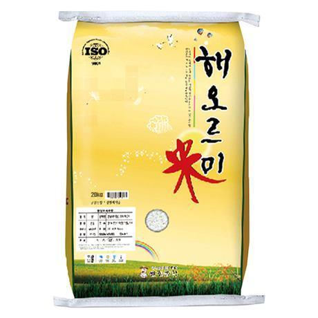 당일도정 햅쌀 해오르미 쌀20kg
