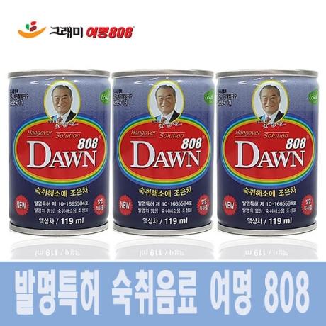 여명808 119ml 숙취해소 음주전후 천연차 음료수 1캔