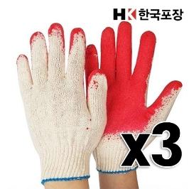 [싸고빠르다] 한국포장 목장갑 3켤레 세트 (왼손용 3개 오른손용 3개)