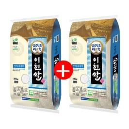 19년산 햅쌀 모가농협 이천 추청쌀 10kg+10kg