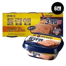 [원더배송] 농심 덴마크튤립햄클래식 340g 6캔