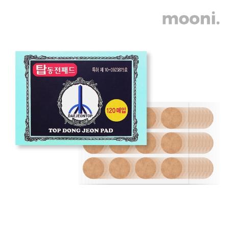 탑 온열 동전 패드 (120매)