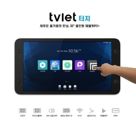 [멸치쇼핑] [특가 5만원 추가할인]tvlet터치 / 2세대 / 티블렛 /대형 태블릿