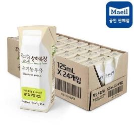 상하 유기농 흰우유 (125ml x 24팩) - 유통기간 : 12월19일까지