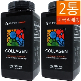 [커클랜드] [해외배송] 2병/390정 유씨어리 남성 콜라겐