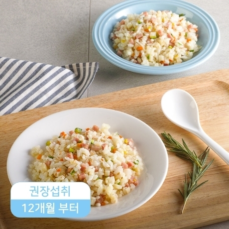 [유아밥]햄야채볶음밥