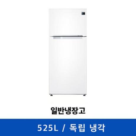 [569,500원] 삼성 525L 일반 냉장고 / RT53T6035WW