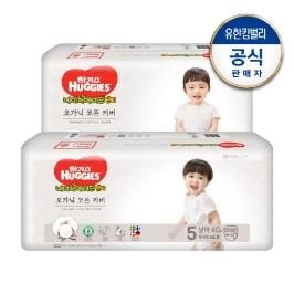 [하기스] ◆최종혜택가 30,510원◆ 하기스 보송보송 팬티형 4/5/6단계 4팩 (남여공용)