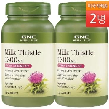 [해외배송] 2병/120정 GNC 밀크씨슬 실리마린 1300mg