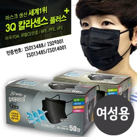 자재 환풍기 안전보호구 50매 파우더 미세먼지 국산 보안경 아이돌