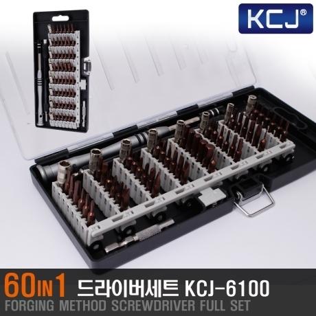 KCJ 정밀드라이버세트 시계수리공구 드라이버 정밀드라이버 공구세트 십자 일자 배터리 KCJ-6100(60in1)