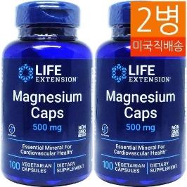 [라이프익스텐션] [해외배송] 2병 라이프익스텐션 마그네슘 캡스 500mg 100베지캡