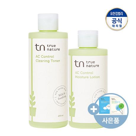 [티엔]사용안함