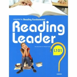 Reading Leader L101 Complete by Reading Fundamental