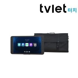 [멸치쇼핑] [특가 5만원 추가할인]tvlet터치 + 가방 / 2세대 / 티블렛 / 대형 태블릿