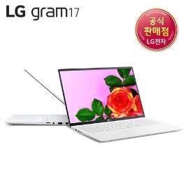 LG그램 17Z90N-VA7WK 노트북 / 쿠폰할인 / 2020년 신모델 17인치 / i7 아이스레이크