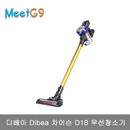 디베아 Dibea 차이슨 D18 무선청소기/D18 무선청소기 / 관부가세포함 / 한국형 220V 콘센트 / 무료배송