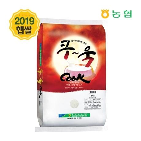 [한결물산] ★쿠폰할인★ 2019년 햅쌀 상등급 일미 무안농협 쿠욱쌀 20kg