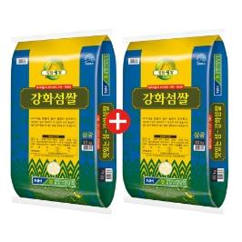-19년산 햅쌀 강화삼광쌀(무농약) 10kg+10kg
