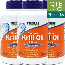 [해외배송] 3병/120젤 나우푸드 크릴 오일 Krill Oil 500mg__