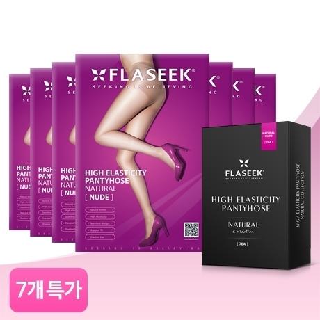 플레시크 고탄력 팬티스타킹-내추럴 누드 [7개] ◆특가◆