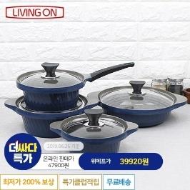 [더싸다특가] 리빙온 스톤코팅 냄비 4종세트