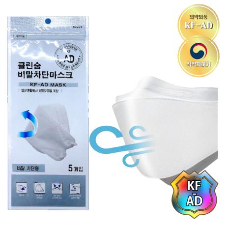 (쿠폰할인) 국내생산 미소 KF94 대형 마스크 30매