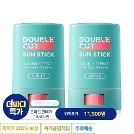 [더블특가] 베리떼 더블컷 선스틱 더블이펙트 18g 1+1