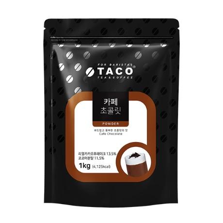 타코 카페 초콜렛 리필 1kg 1박스 12개초콜릿 초코