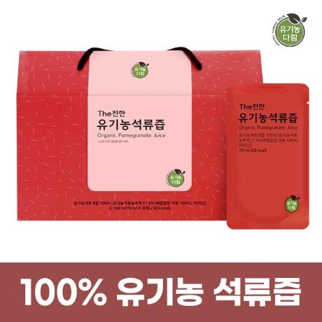 더 진한 100% 유기농 석류즙 (30포)