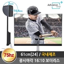 24형 AF-2410HZB 75Hz+HDR 보더리스 IPS 광시야각 HDMI 단자 무결점
