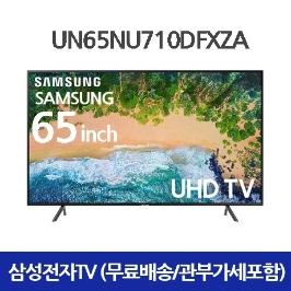 [해외배송] 삼성 TV 65인치 UN65NU710DFXZA