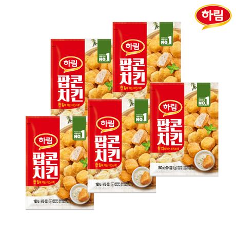 [666개 한정] 하림 팝콘치킨 180g x 5봉