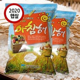2019년산 햅쌀 아침해 쌀5kg / 백미5kg / 아침농산