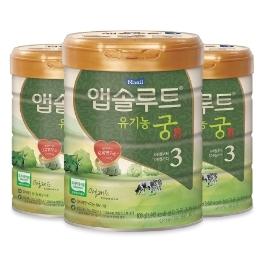 [원더배송] 매일 앱솔루트 분유 유기농궁 3단계 800g X3캔