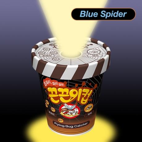 한정수량200개)초파리 모기 벌레  유인등