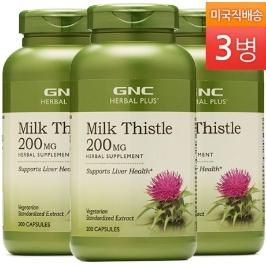 [지앤씨] [해외배송] 3병/200정 GNC 밀크씨슬 실리마린 200mg