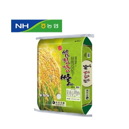 [쿠폰할인] 2019년농협햅쌀 신동진섬진강쌀 백미20kg/신동진쌀/쌀20kg/쌀