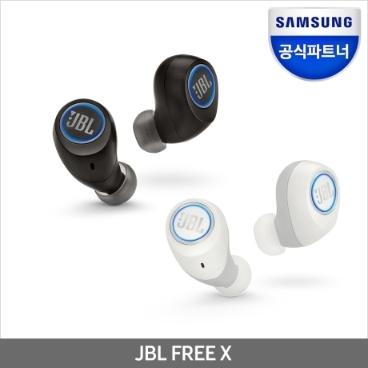 [JBL] [삼성공식파트너] JBL FREE X 코드리스 블루투스 이어폰