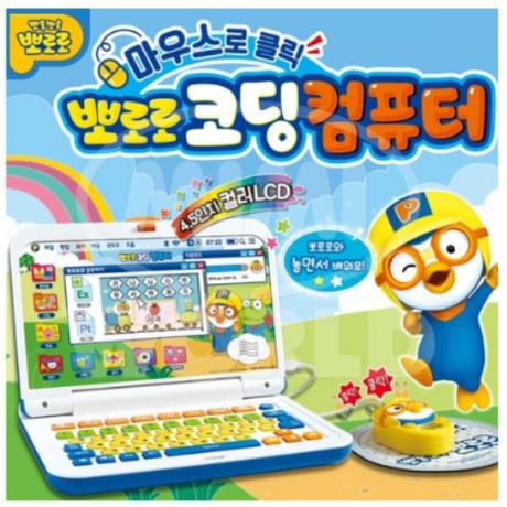 미미월드/뽀로로 코딩노트북