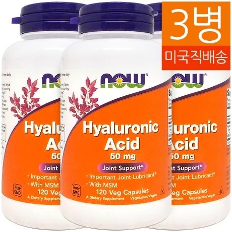 [해외배송] 3병 나우푸드 히알루론산 Hyaluronic Acid 50mg with MSM 120베지캡__