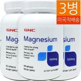 [지앤씨] [해외배송]3병 무료배송 GNC 마그네슘 500mg 120캡슐