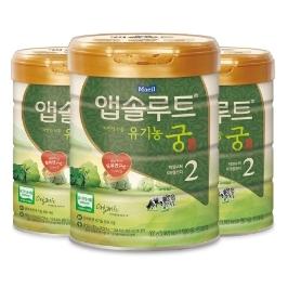 [원더배송] 매일 앱솔루트 분유 유기농궁 2단계 800g X 3캔