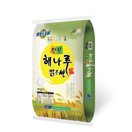원가상승,결제시51,990원/ 21년산 당진농협 해나루 맑은쌀 20kg/ 산지직송