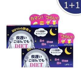 [일본직구]밤늦은 저녁에도 가뿐하게 5정30포 1+1